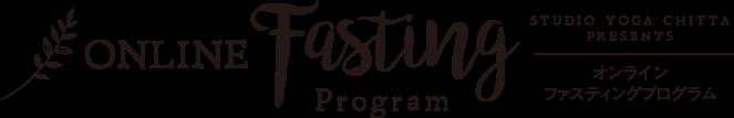 オンラインファスティングプログラムロゴ
